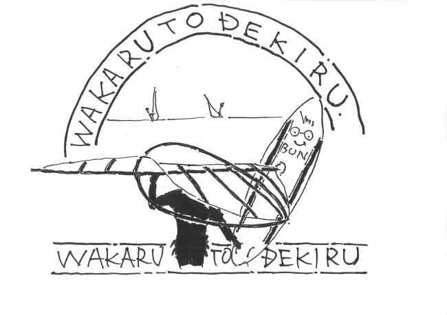 トートバック用デザイン (1)